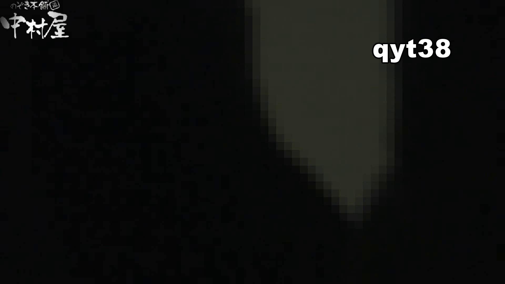 【お銀さんの「洗面所突入レポート!!」】お銀さんの「洗面所突入レポート!!」 vol.38 蛇玉的なイキオイ OLエロ画像  97PICs 38