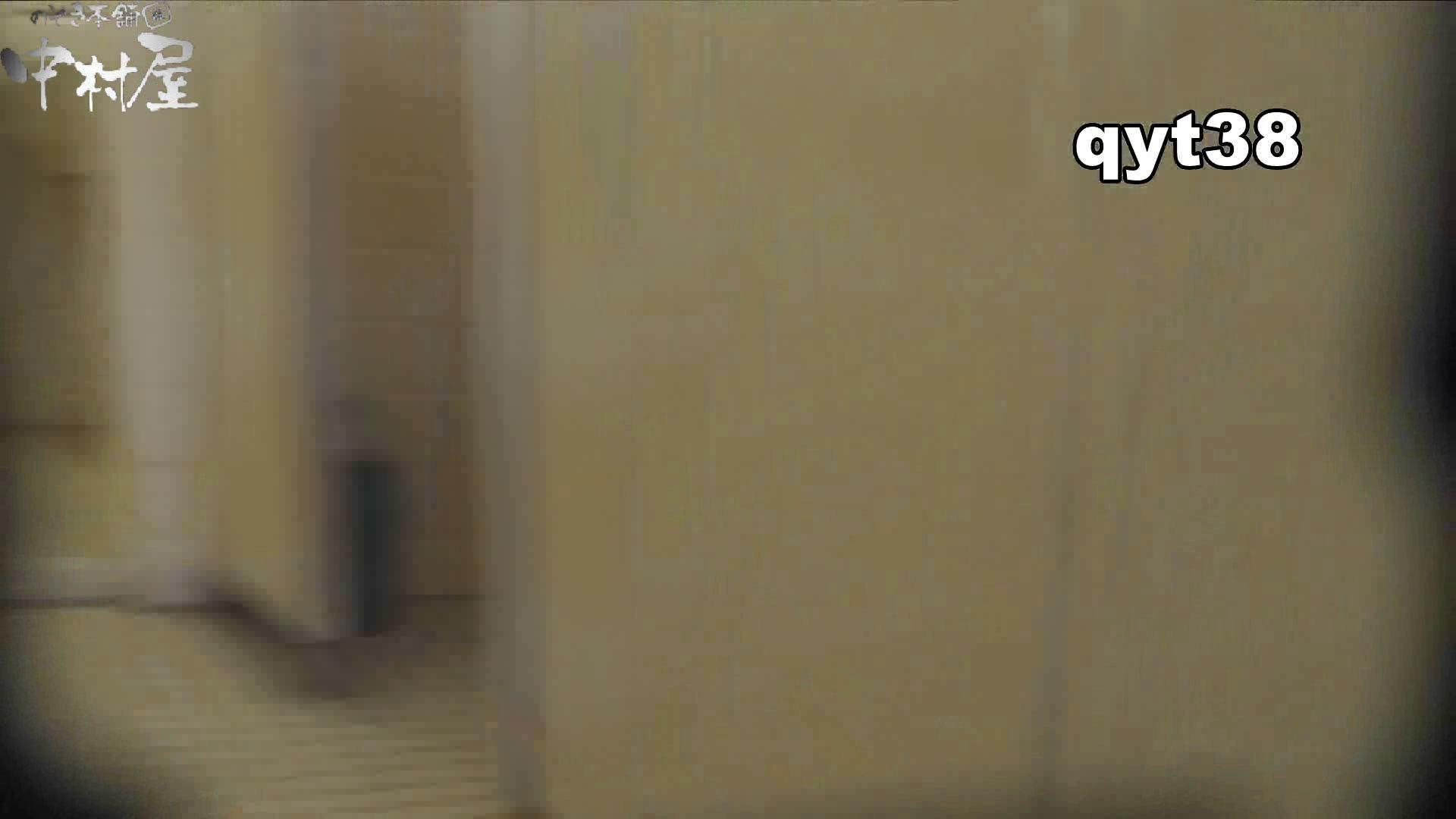 【お銀さんの「洗面所突入レポート!!」】お銀さんの「洗面所突入レポート!!」 vol.38 蛇玉的なイキオイ OLエロ画像  97PICs 42