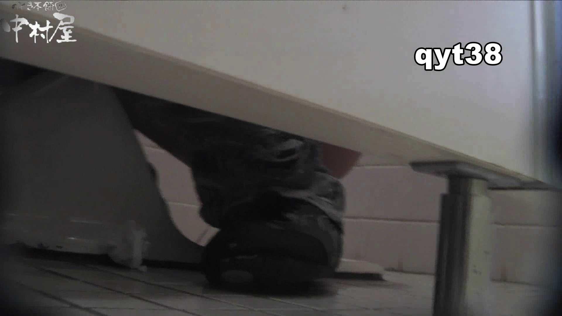 【お銀さんの「洗面所突入レポート!!」】お銀さんの「洗面所突入レポート!!」 vol.38 蛇玉的なイキオイ OLエロ画像  97PICs 44