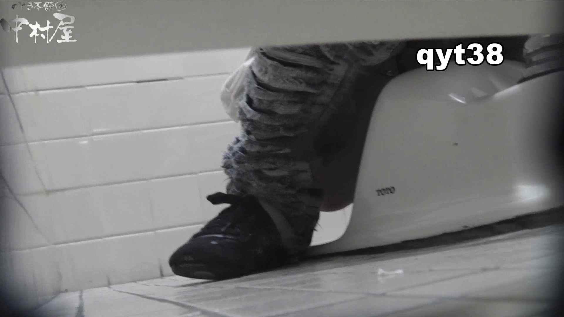 【お銀さんの「洗面所突入レポート!!」】お銀さんの「洗面所突入レポート!!」 vol.38 蛇玉的なイキオイ OLエロ画像  97PICs 50