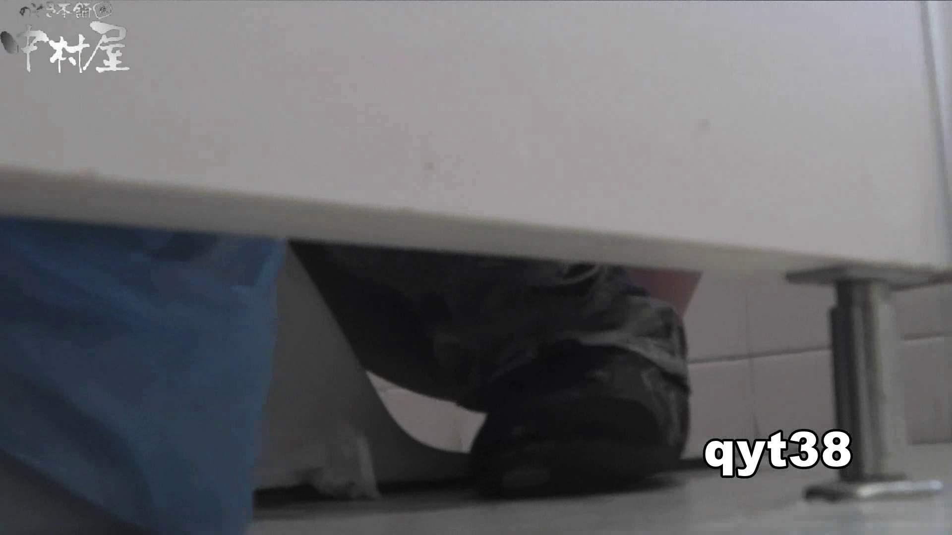 【お銀さんの「洗面所突入レポート!!」】お銀さんの「洗面所突入レポート!!」 vol.38 蛇玉的なイキオイ OLエロ画像  97PICs 56