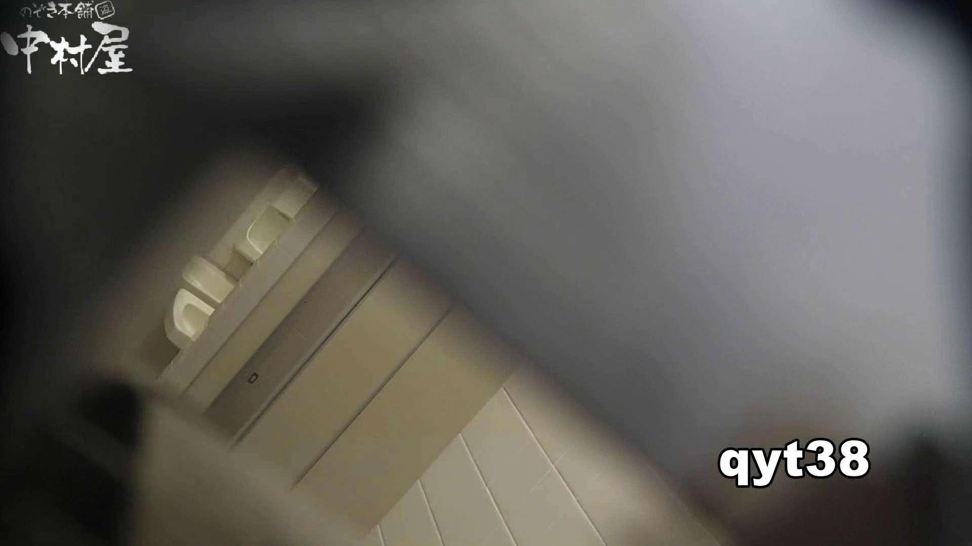 【お銀さんの「洗面所突入レポート!!」】お銀さんの「洗面所突入レポート!!」 vol.38 蛇玉的なイキオイ OLエロ画像 | 洗面所  97PICs 69