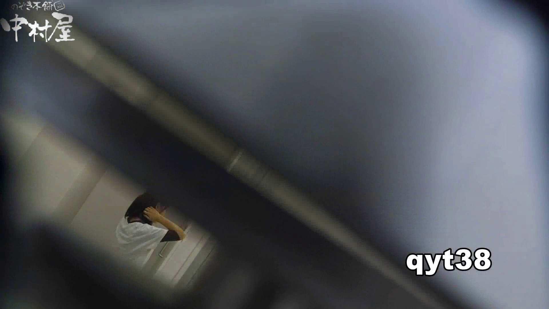 【お銀さんの「洗面所突入レポート!!」】お銀さんの「洗面所突入レポート!!」 vol.38 蛇玉的なイキオイ OLエロ画像 | 洗面所  97PICs 77