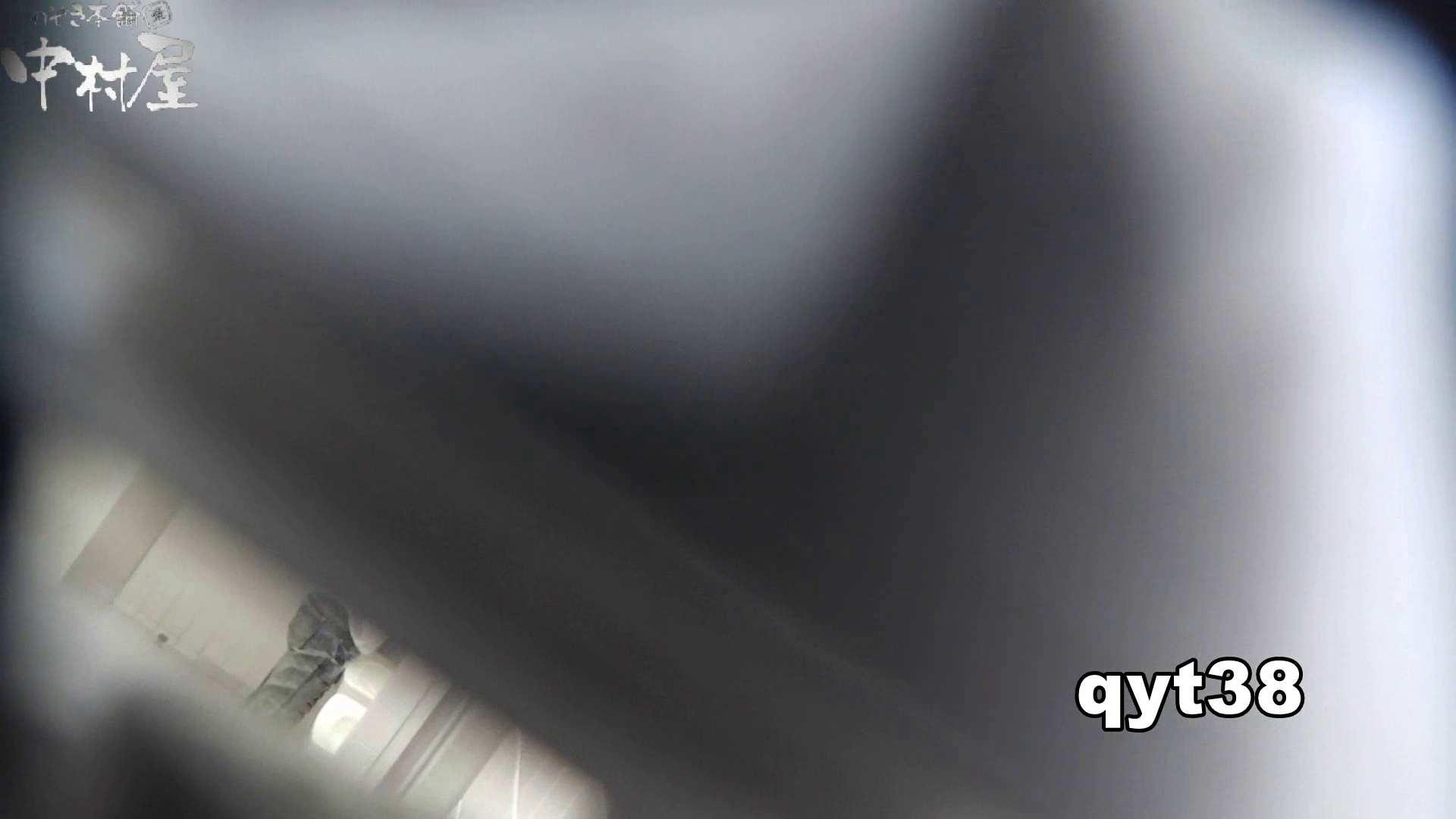 【お銀さんの「洗面所突入レポート!!」】お銀さんの「洗面所突入レポート!!」 vol.38 蛇玉的なイキオイ OLエロ画像  97PICs 80
