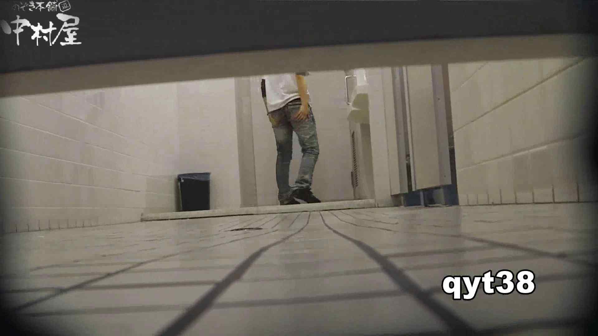 【お銀さんの「洗面所突入レポート!!」】お銀さんの「洗面所突入レポート!!」 vol.38 蛇玉的なイキオイ OLエロ画像  97PICs 82