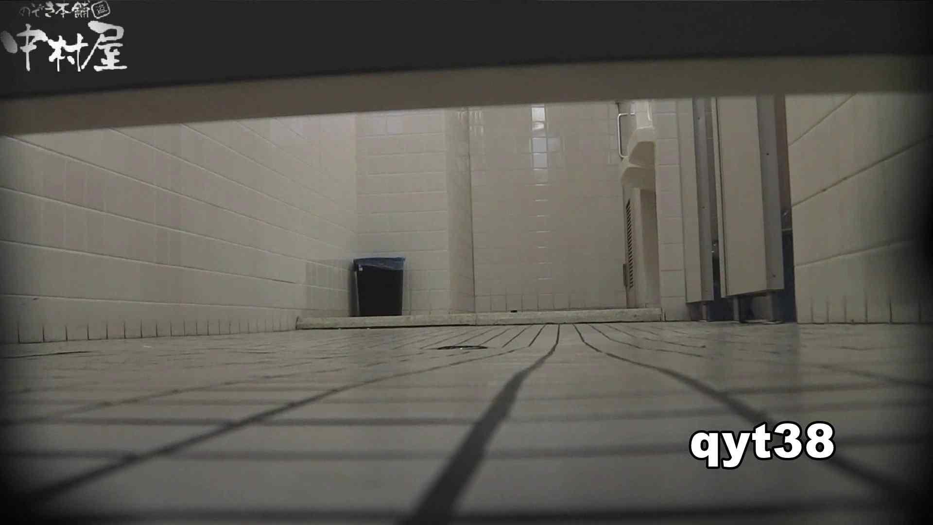 【お銀さんの「洗面所突入レポート!!」】お銀さんの「洗面所突入レポート!!」 vol.38 蛇玉的なイキオイ OLエロ画像 | 洗面所  97PICs 83