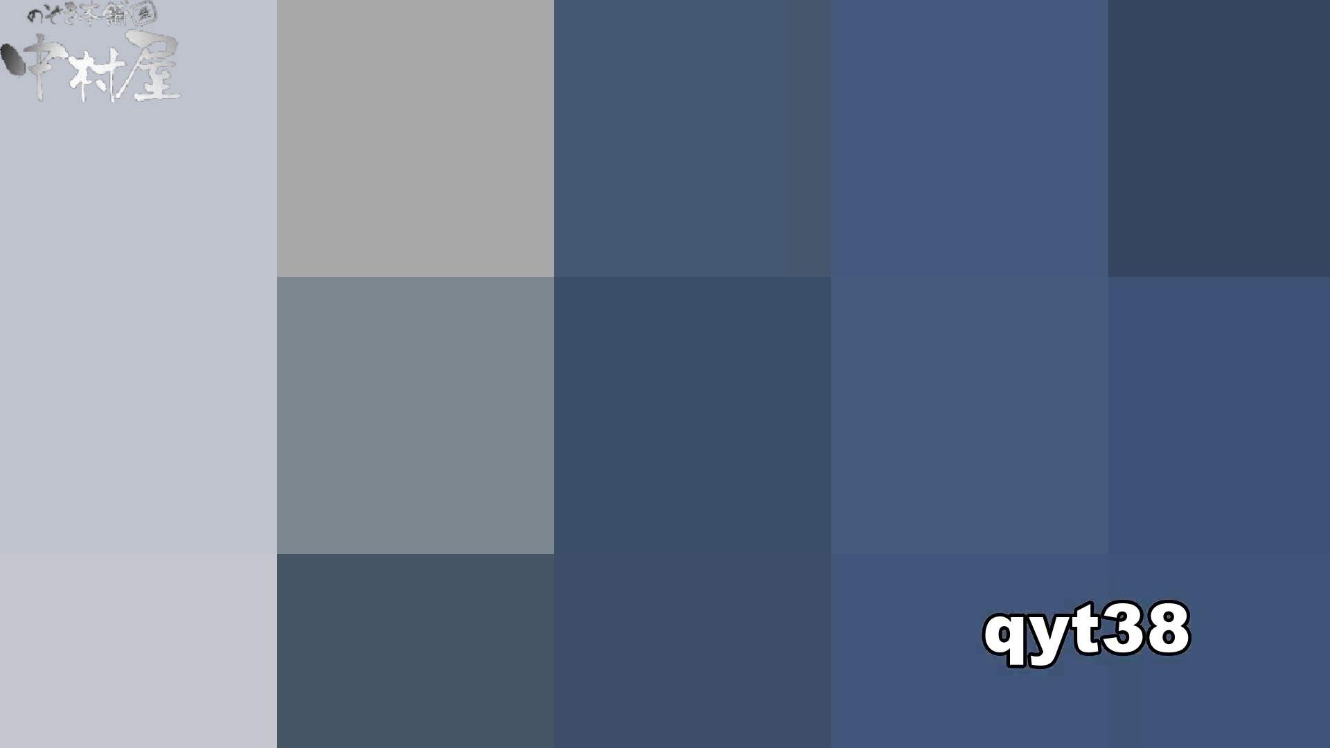【お銀さんの「洗面所突入レポート!!」】お銀さんの「洗面所突入レポート!!」 vol.38 蛇玉的なイキオイ OLエロ画像 | 洗面所  97PICs 87