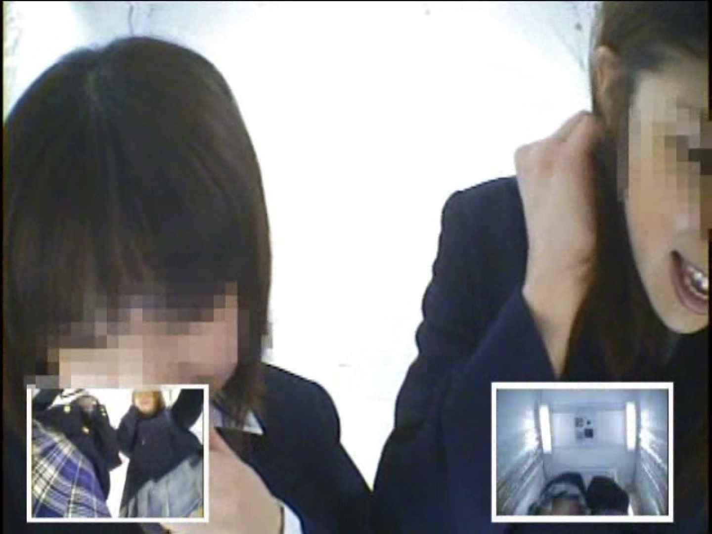 閉店さよなら 制服女子プリクラ隠し撮り Vol.07 プリクラ 盗撮動画紹介 93PICs 22