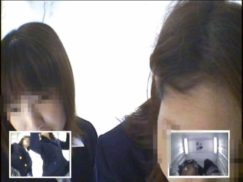 閉店さよなら 制服女子プリクラ隠し撮り Vol.07 人気シリーズ  93PICs 24