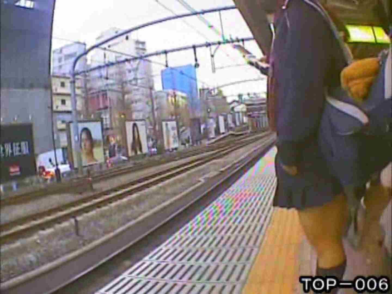 東京パンチラ女子 Vol.06 OLエロ画像 盗撮おまんこ無修正動画無料 85PICs 9