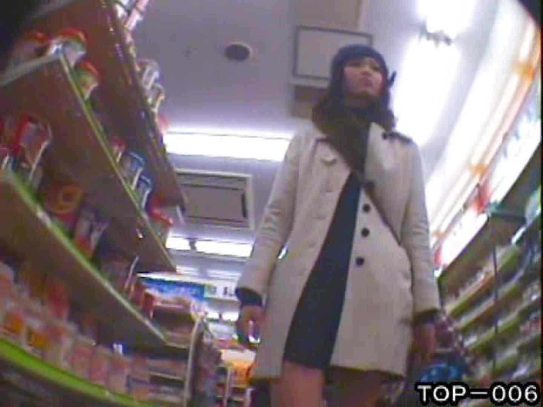東京パンチラ女子 Vol.06 ギャルエロ画像 AV無料 85PICs 32