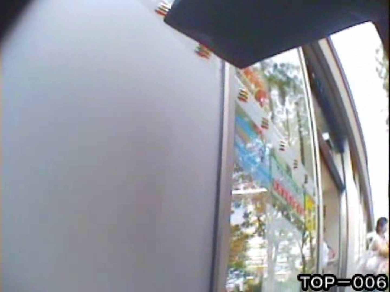 東京パンチラ女子 Vol.06 ギャルエロ画像 AV無料 85PICs 39