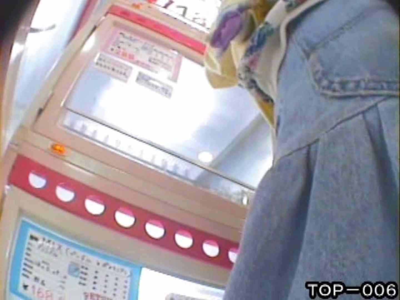 東京パンチラ女子 Vol.06 OLエロ画像 盗撮おまんこ無修正動画無料 85PICs 44