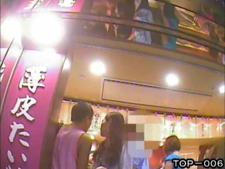 東京パンチラ女子 Vol.06 盗撮 エロ無料画像 85PICs 45