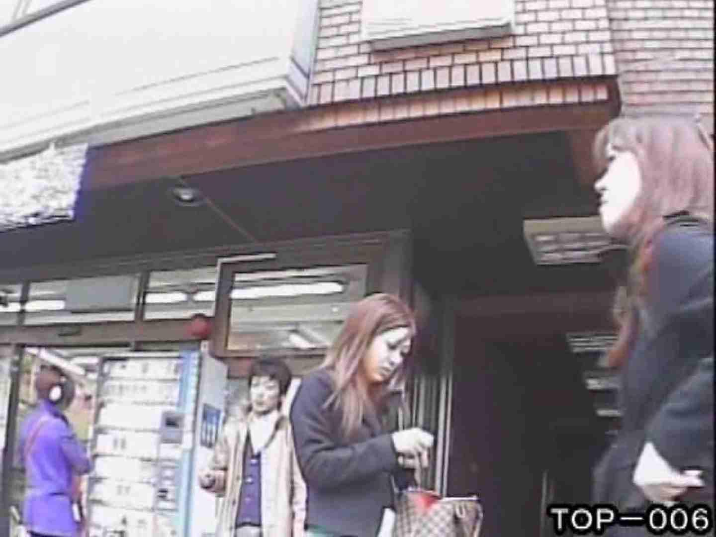 東京パンチラ女子 Vol.06 制服エロ画像 エロ画像 85PICs 54