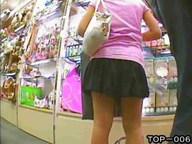 東京パンチラ女子 Vol.06 OLエロ画像 盗撮おまんこ無修正動画無料 85PICs 65