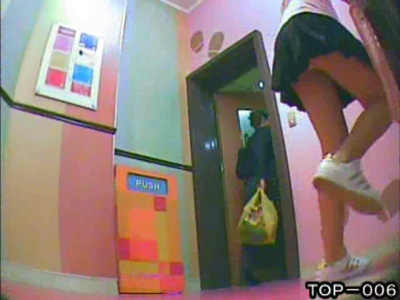 東京パンチラ女子 Vol.06 ギャルエロ画像 AV無料 85PICs 67