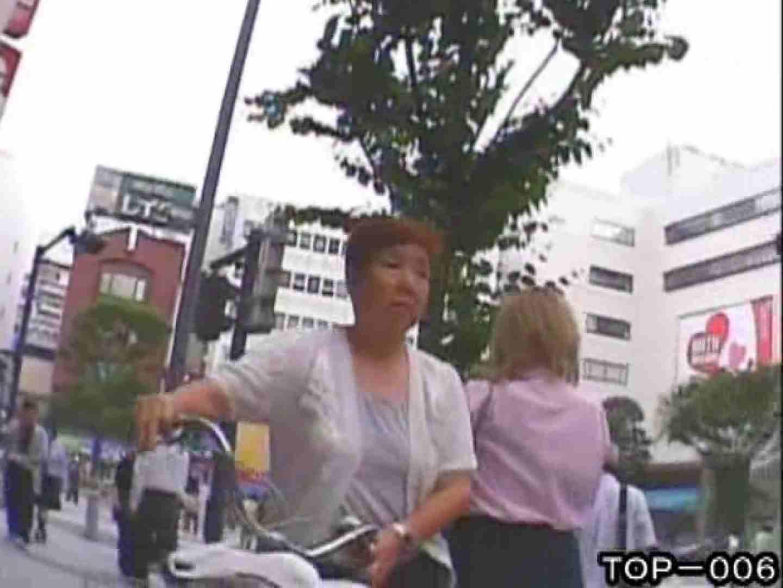 東京パンチラ女子 Vol.06 OLエロ画像 盗撮おまんこ無修正動画無料 85PICs 79