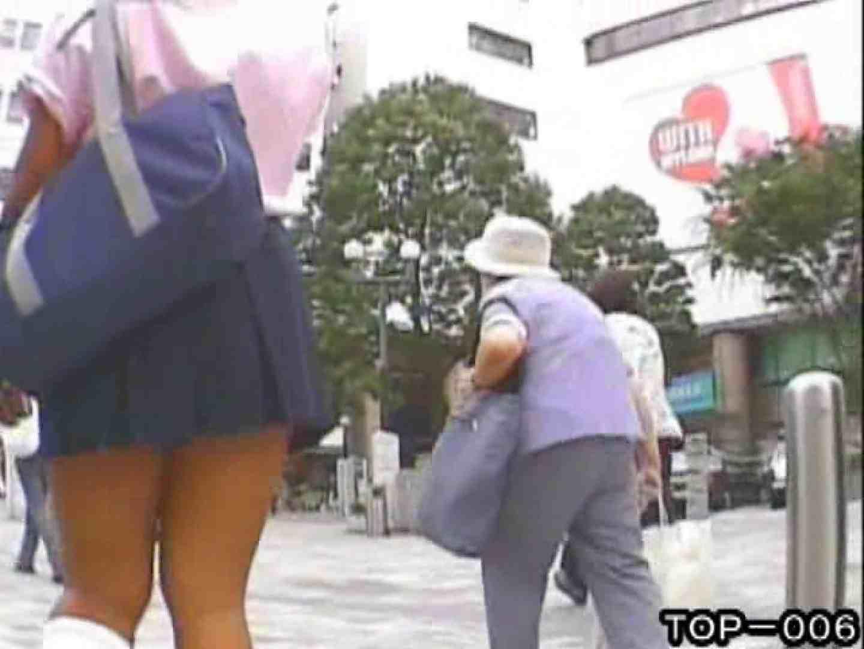 東京パンチラ女子 Vol.06 盗撮 エロ無料画像 85PICs 80