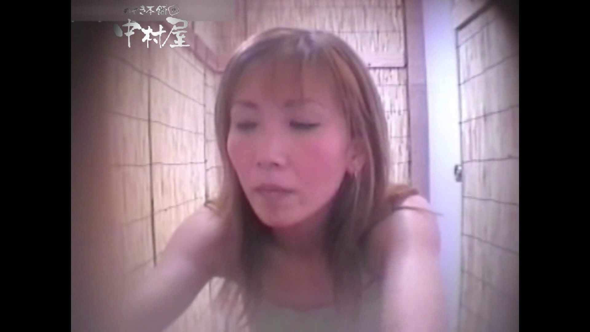 Summer beaches!Toilet peeping!Vol.10 日焼け | 人気シリーズ  109PICs 25