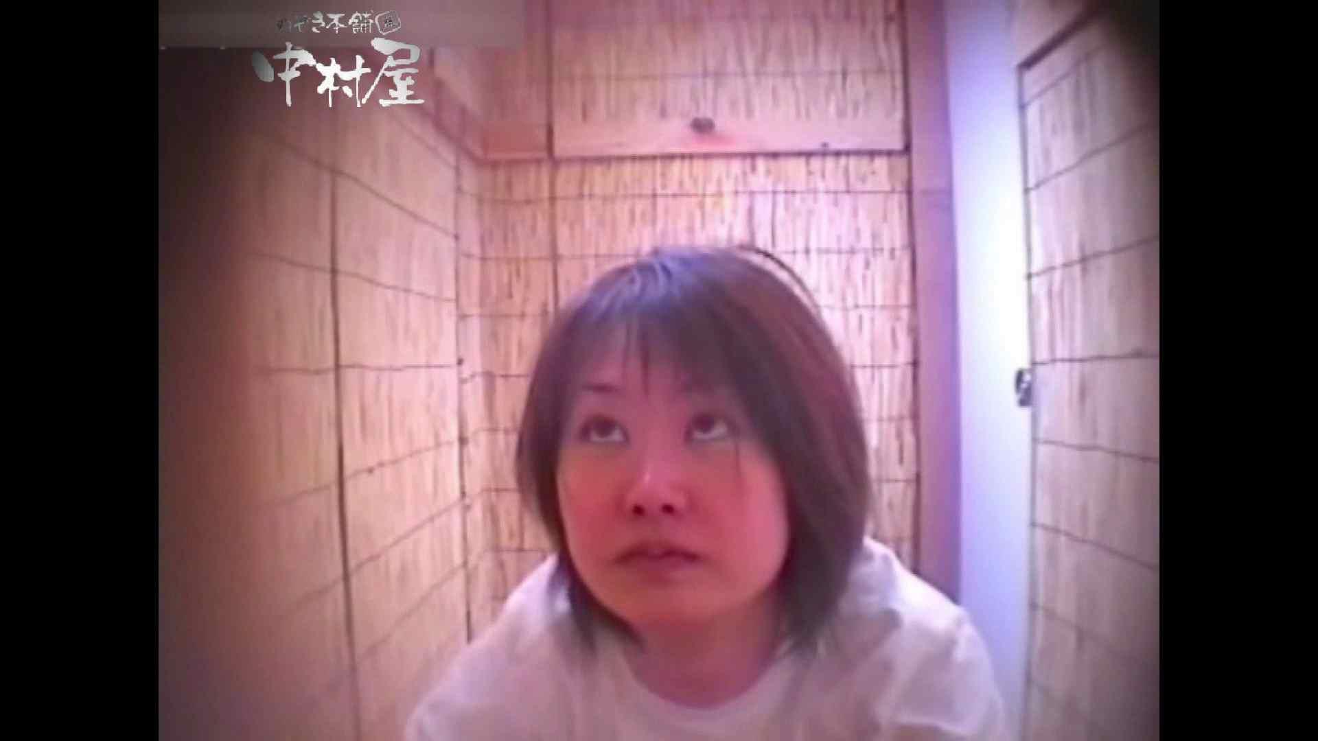 Summer beaches!Toilet peeping!Vol.10 日焼け  109PICs 72