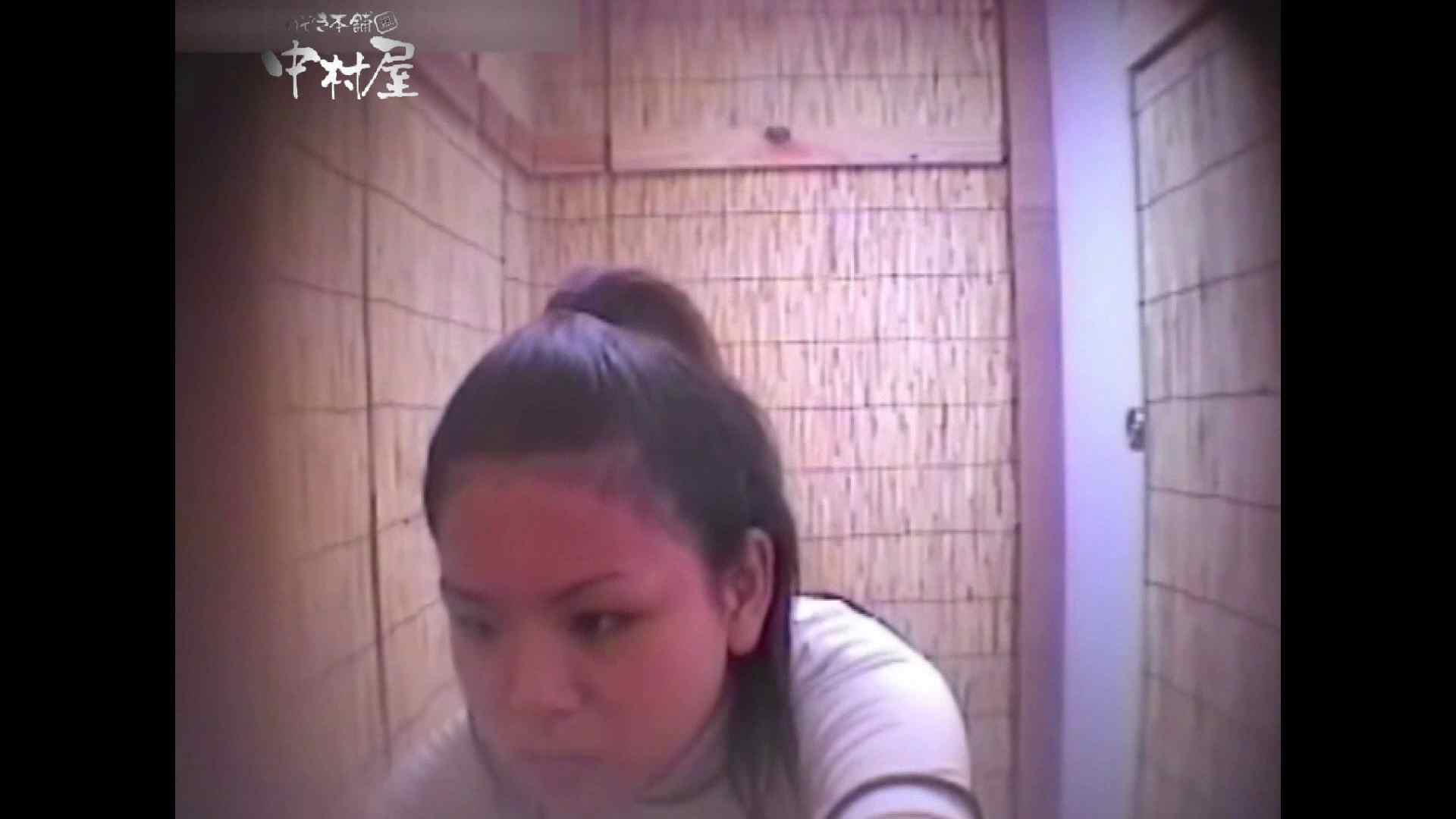 Summer beaches!Toilet peeping!Vol.12 洗面所 覗きスケベ動画紹介 78PICs 21