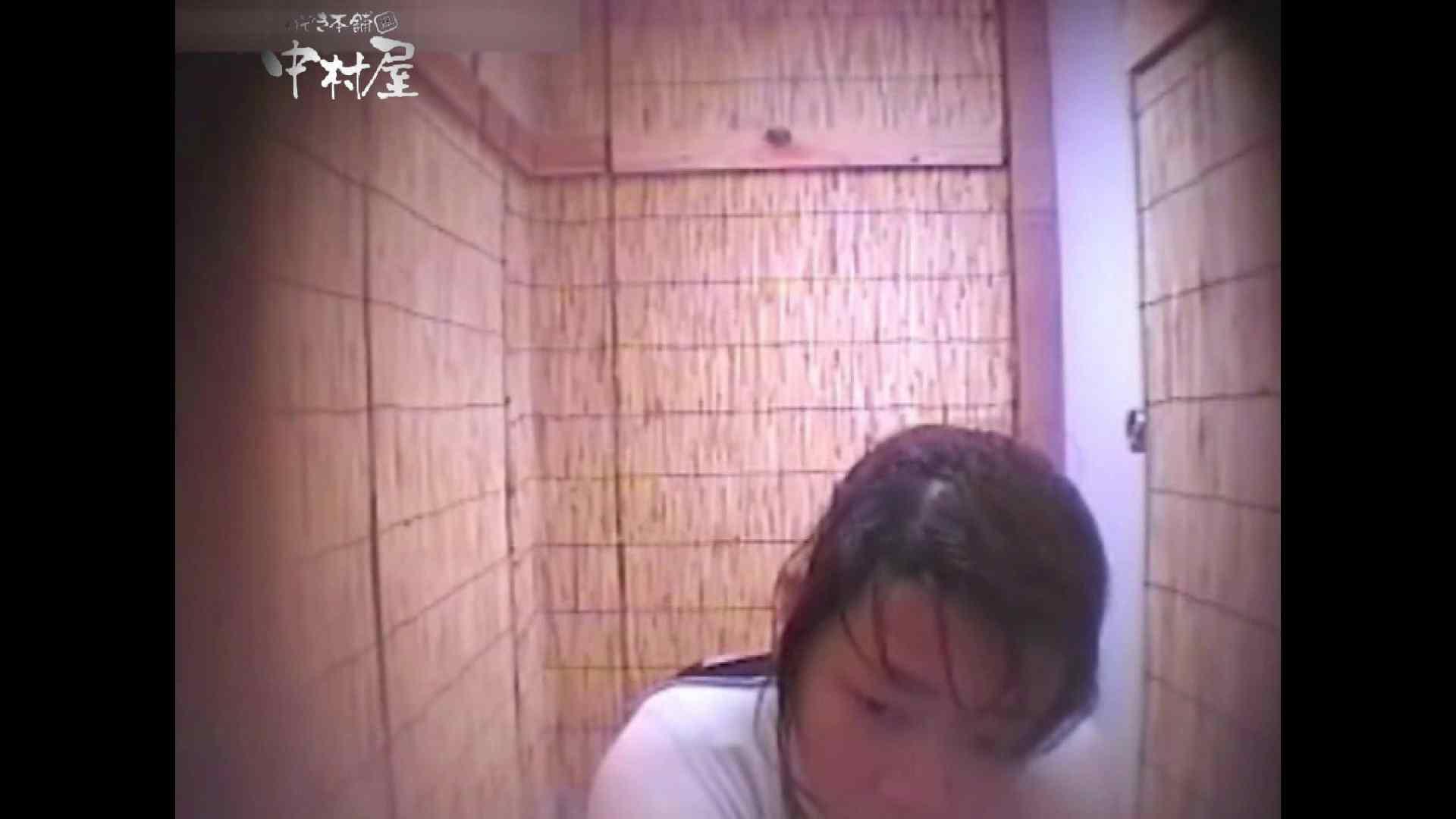 Summer beaches!Toilet peeping!Vol.12 洗面所 覗きスケベ動画紹介 78PICs 63