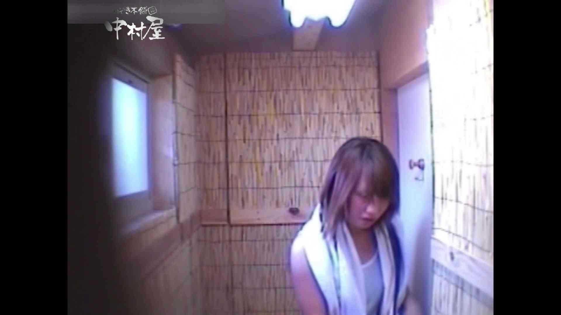 Summer beaches!Toilet peeping!Vol.14 お尻 隠し撮りおまんこ動画流出 72PICs 52