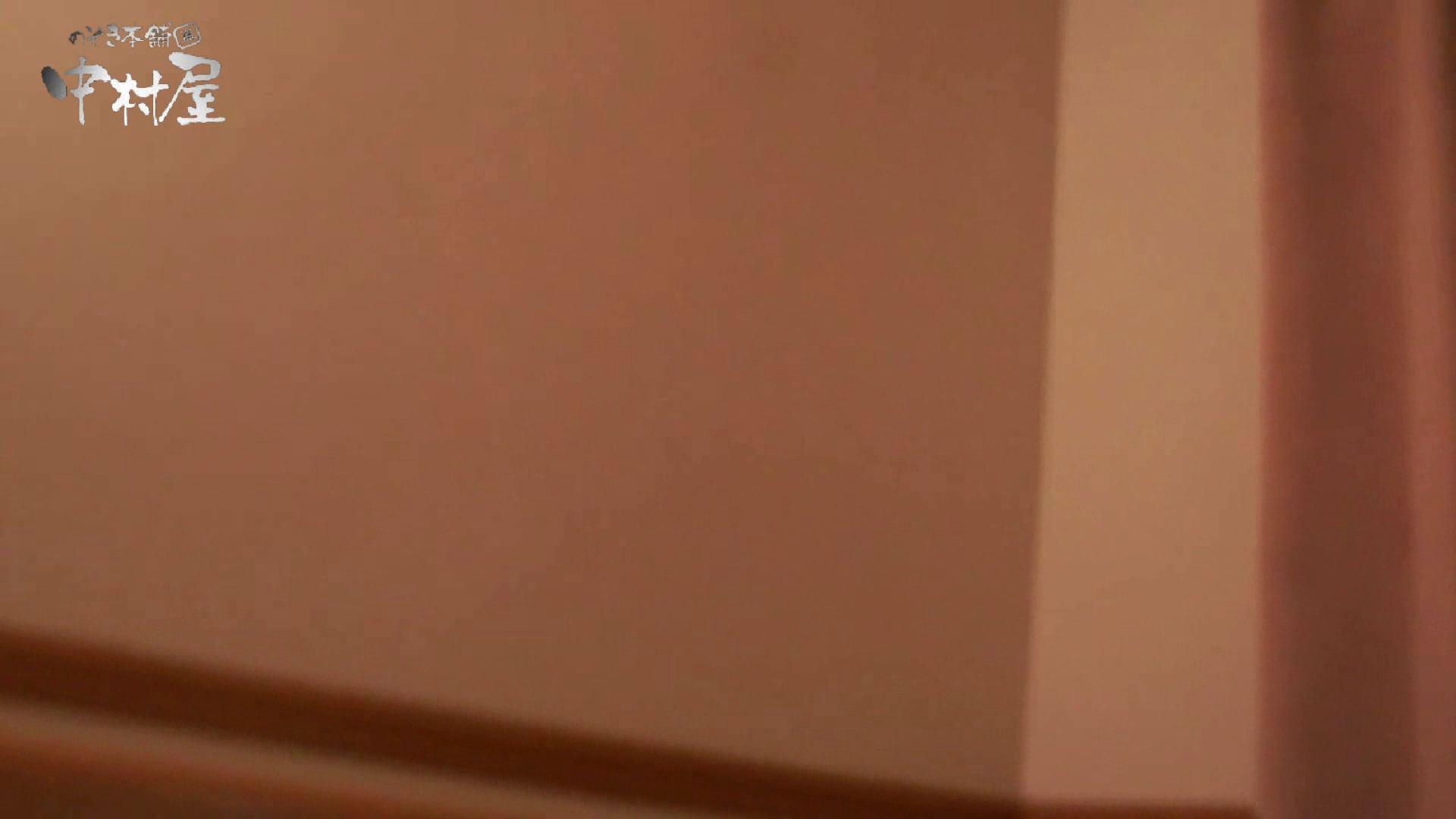 欲望 リアルドール Case.08 Mちゃん19歳 巨乳ギャル 女子大生 盗撮エロ画像 61PICs 11