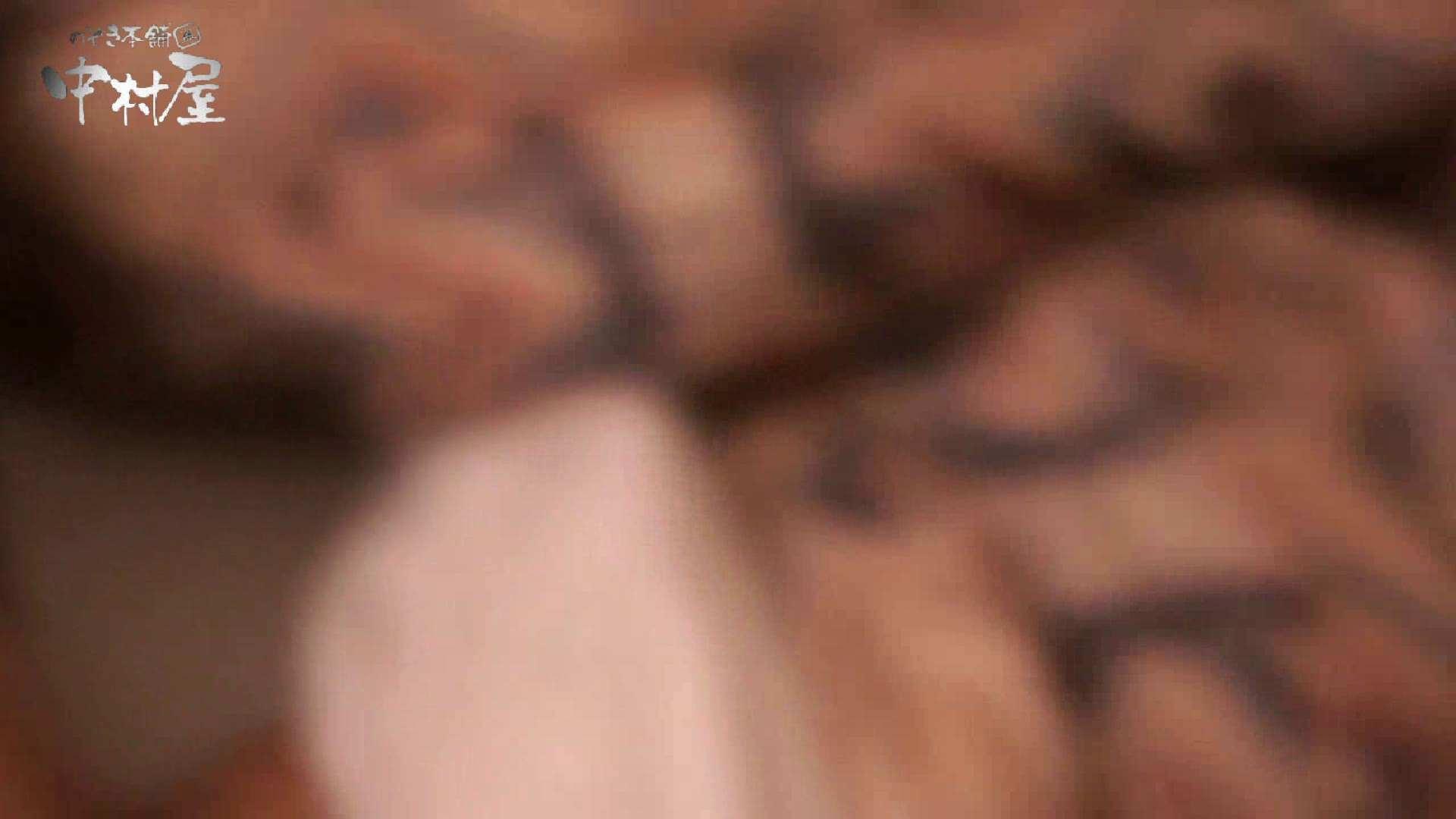 欲望 リアルドール Case.08 Mちゃん19歳 巨乳ギャル ギャルエロ画像 AV無料 61PICs 22