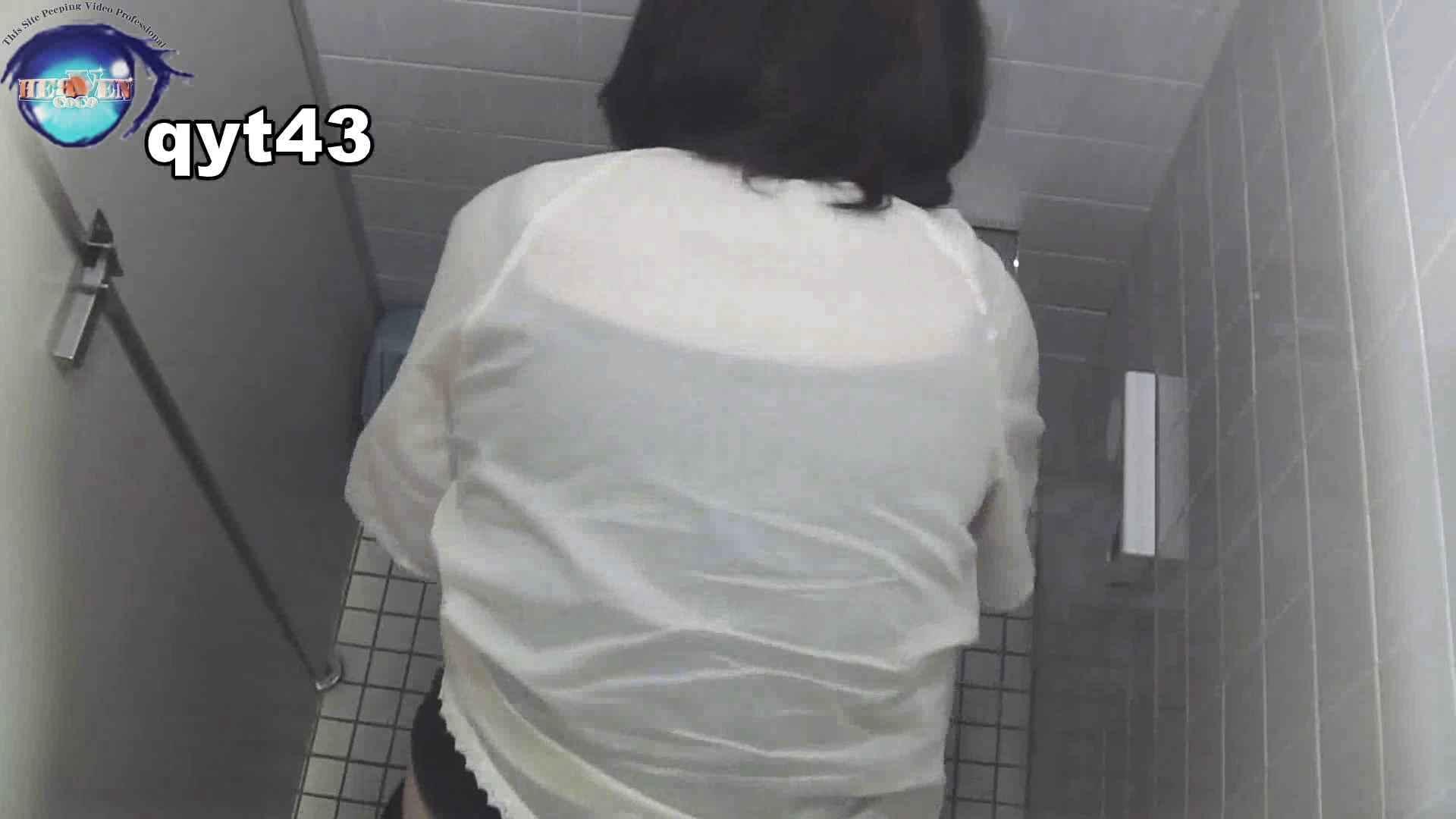 お銀さんの「洗面所突入レポート!!」 vol.43 ちょろっとさん OLエロ画像  72PICs 8