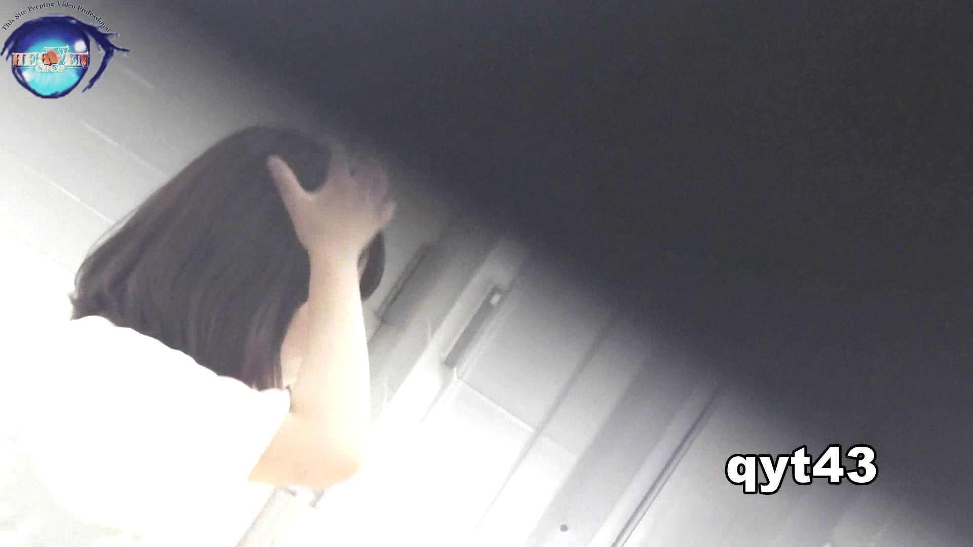 お銀さんの「洗面所突入レポート!!」 vol.43 ちょろっとさん OLエロ画像 | 洗面所  72PICs 13