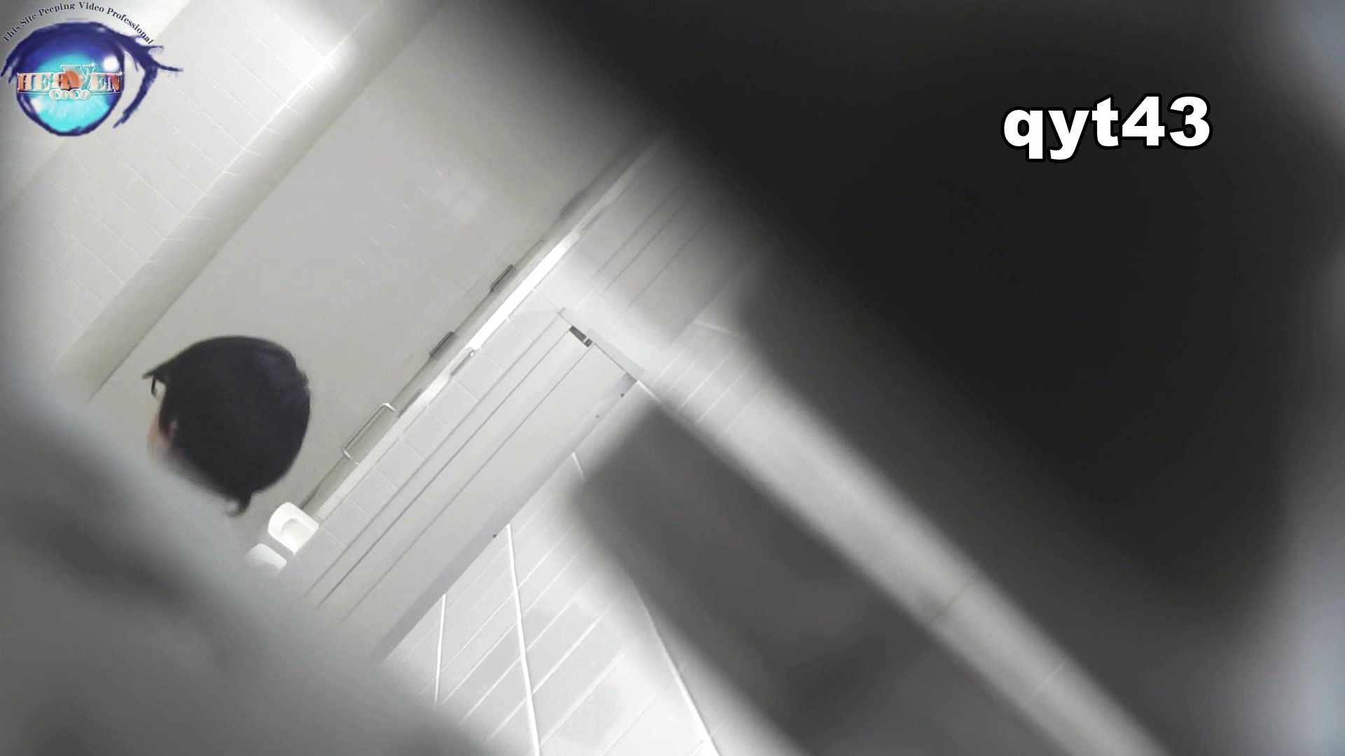 お銀さんの「洗面所突入レポート!!」 vol.43 ちょろっとさん OLエロ画像  72PICs 28