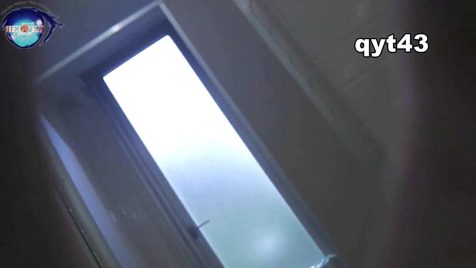 お銀さんの「洗面所突入レポート!!」 vol.43 ちょろっとさん OLエロ画像 | 洗面所  72PICs 35