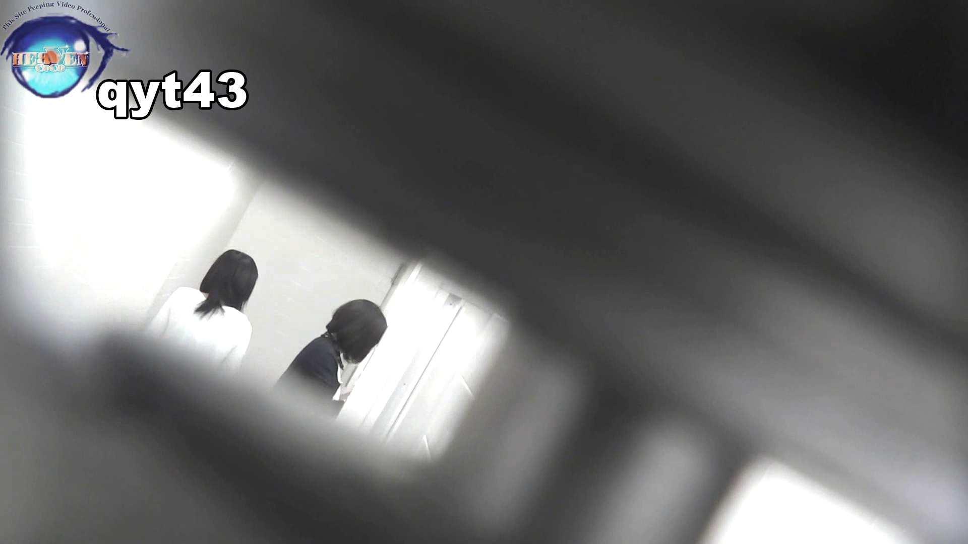 お銀さんの「洗面所突入レポート!!」 vol.43 ちょろっとさん OLエロ画像  72PICs 38