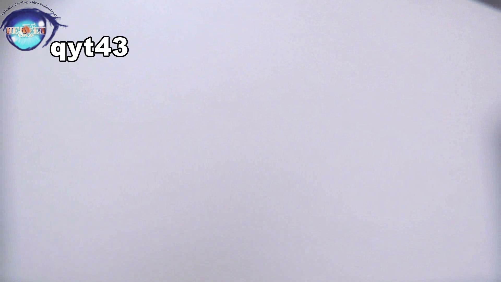 お銀さんの「洗面所突入レポート!!」 vol.43 ちょろっとさん OLエロ画像 | 洗面所  72PICs 41