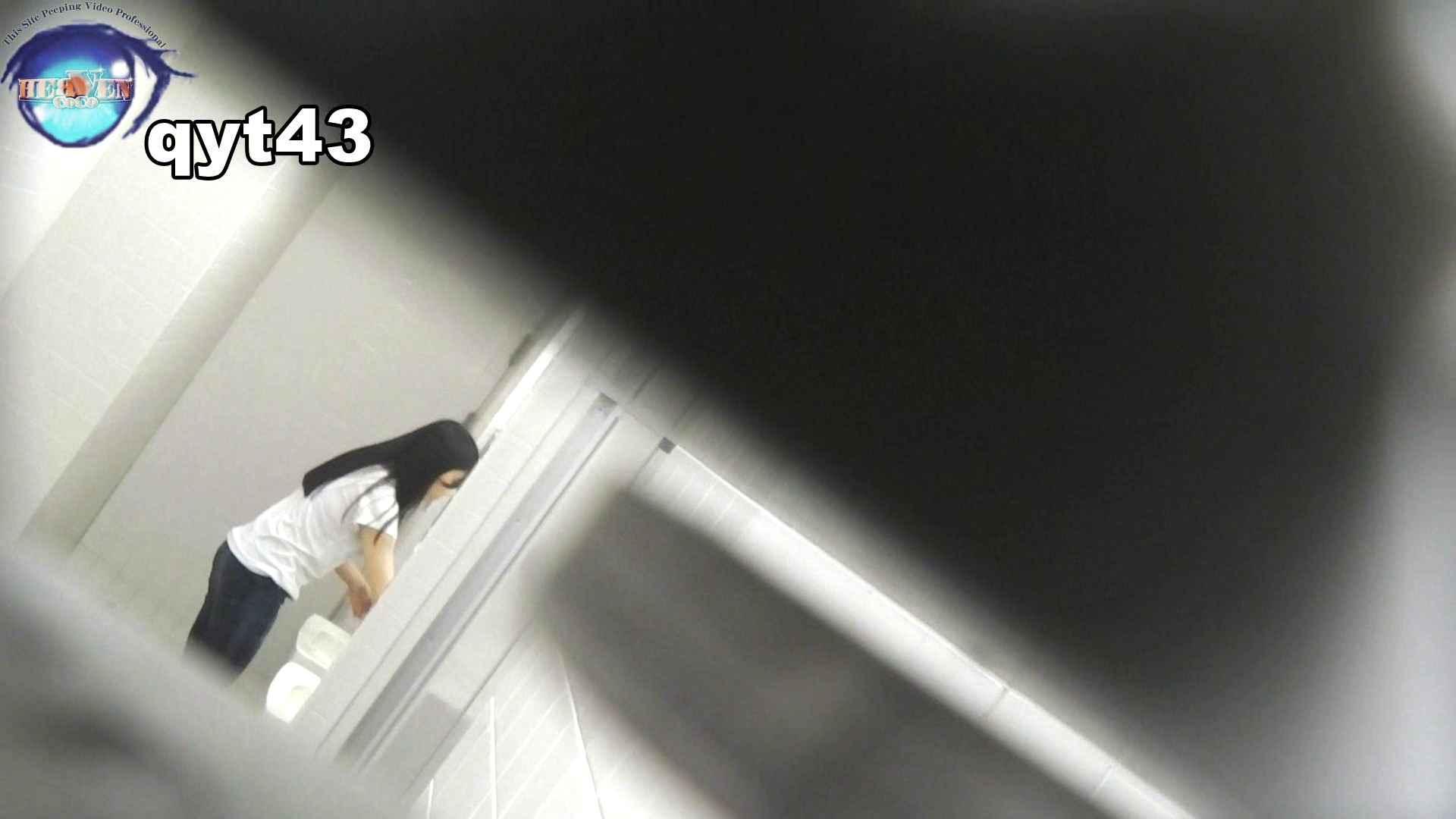 お銀さんの「洗面所突入レポート!!」 vol.43 ちょろっとさん OLエロ画像 | 洗面所  72PICs 51