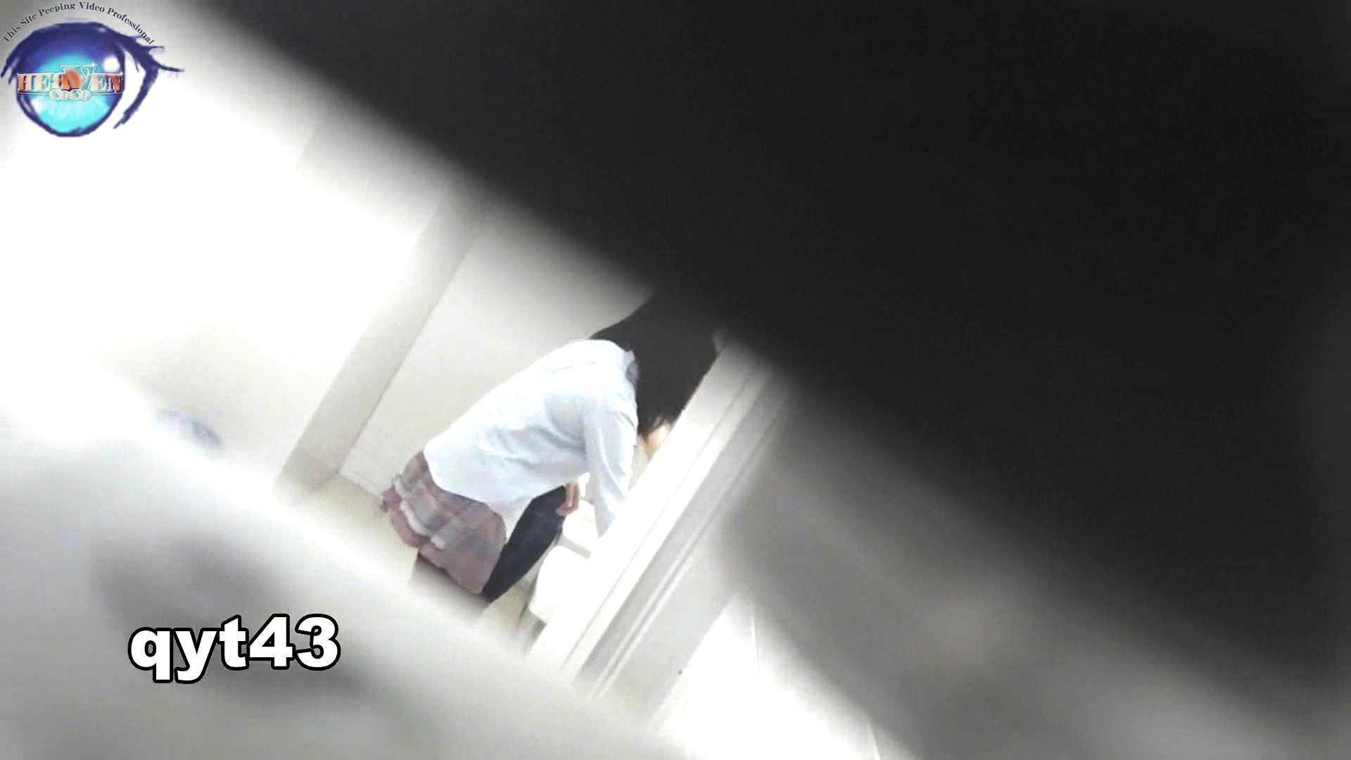 お銀さんの「洗面所突入レポート!!」 vol.43 ちょろっとさん OLエロ画像 | 洗面所  72PICs 53