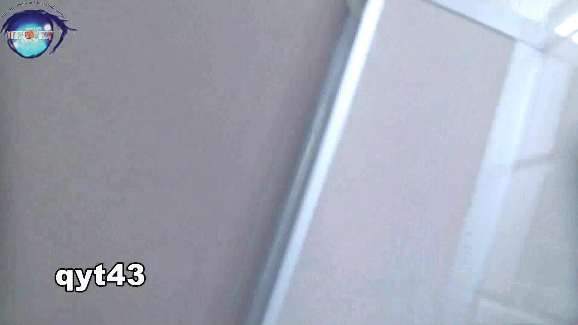 お銀さんの「洗面所突入レポート!!」 vol.43 ちょろっとさん OLエロ画像  72PICs 64