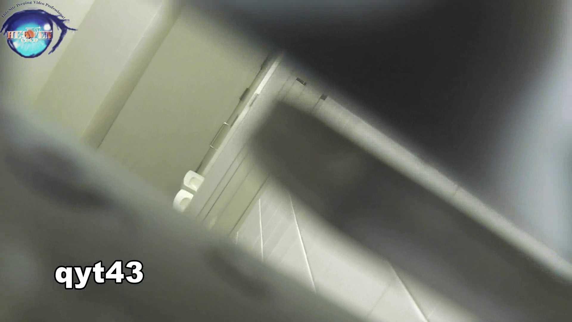 お銀さんの「洗面所突入レポート!!」 vol.43 ちょろっとさん OLエロ画像 | 洗面所  72PICs 65