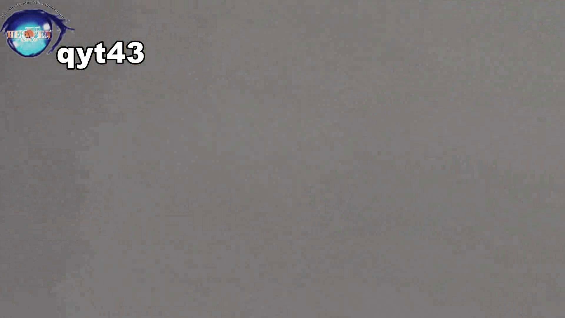 お銀さんの「洗面所突入レポート!!」 vol.43 ちょろっとさん OLエロ画像  72PICs 72