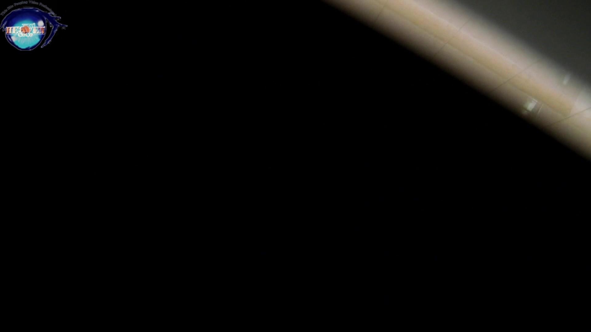 洗面所突入レポート!!お銀 vol.67 新たな場所への挑戦が始まる!!後編 OLエロ画像   洗面所  49PICs 1