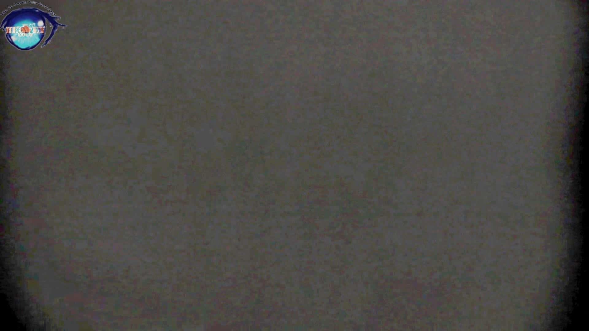 洗面所突入レポート!!お銀 vol.67 新たな場所への挑戦が始まる!!後編 OLエロ画像   洗面所  49PICs 34