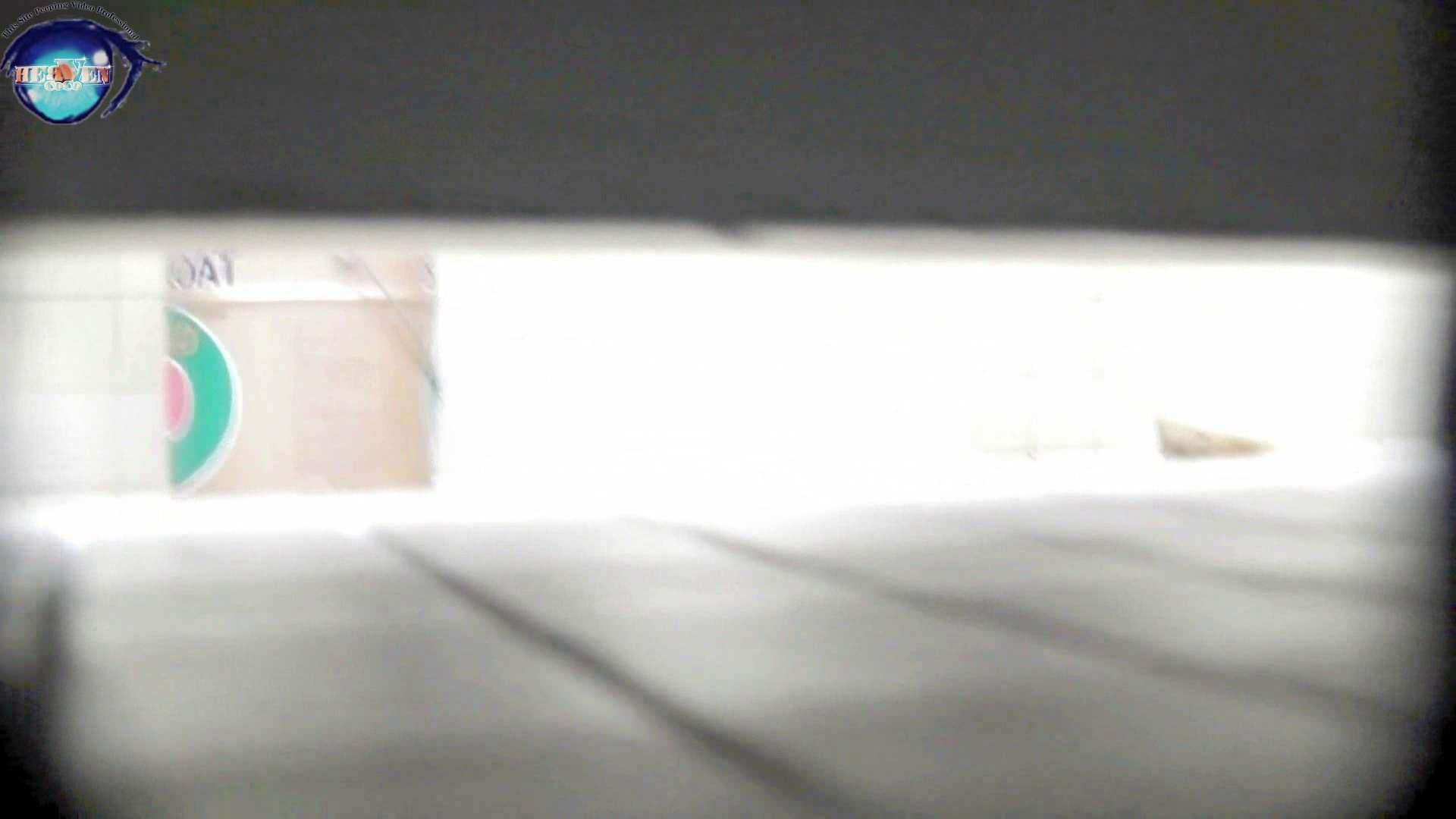 洗面所突入レポート!!お銀 vol.67 新たな場所への挑戦が始まる!!後編 OLエロ画像   洗面所  49PICs 37