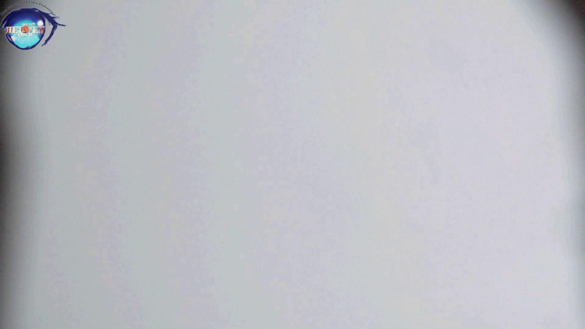 洗面所突入レポート!!お銀 vol.69 ナイスドアップ、外撮り!!前編 洗面所   OLエロ画像  43PICs 9