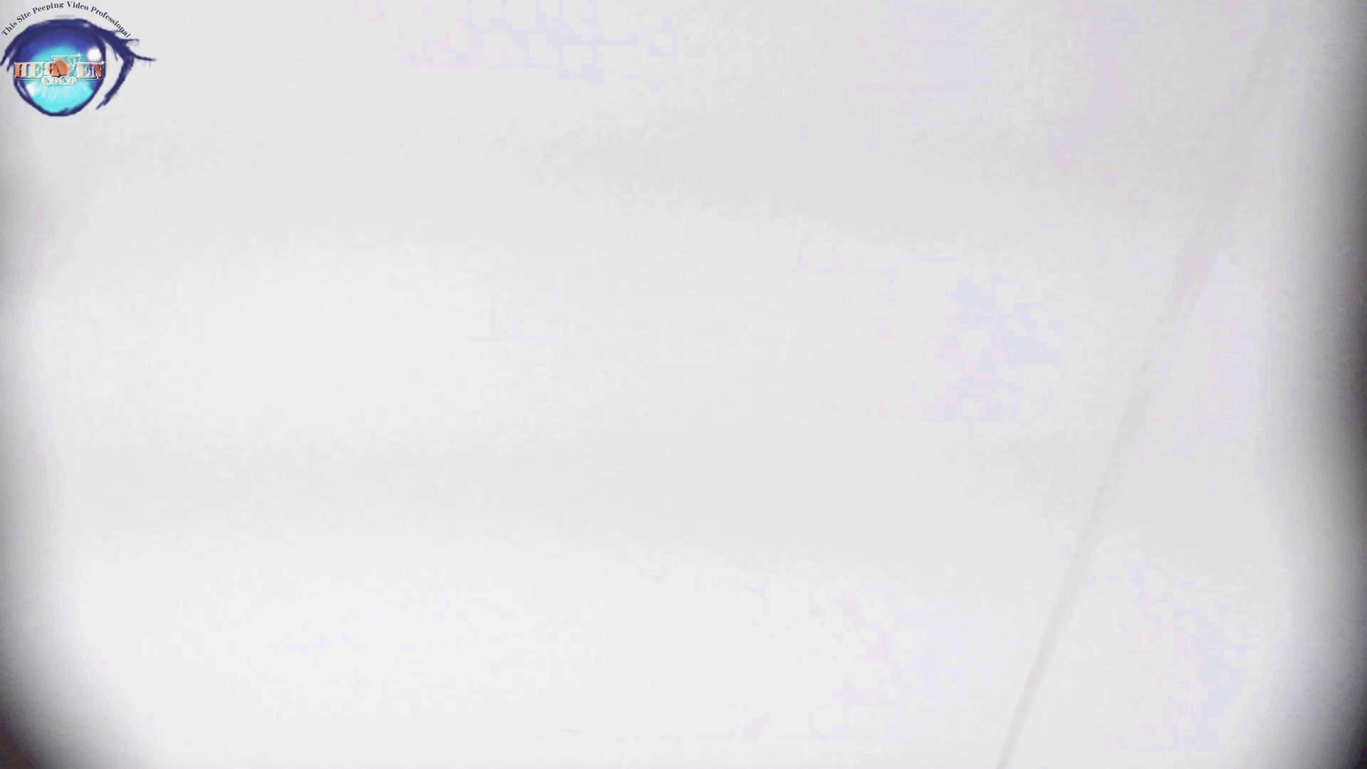 洗面所突入レポート!!お銀 vol.69 ナイスドアップ、外撮り!!前編 洗面所  43PICs 12