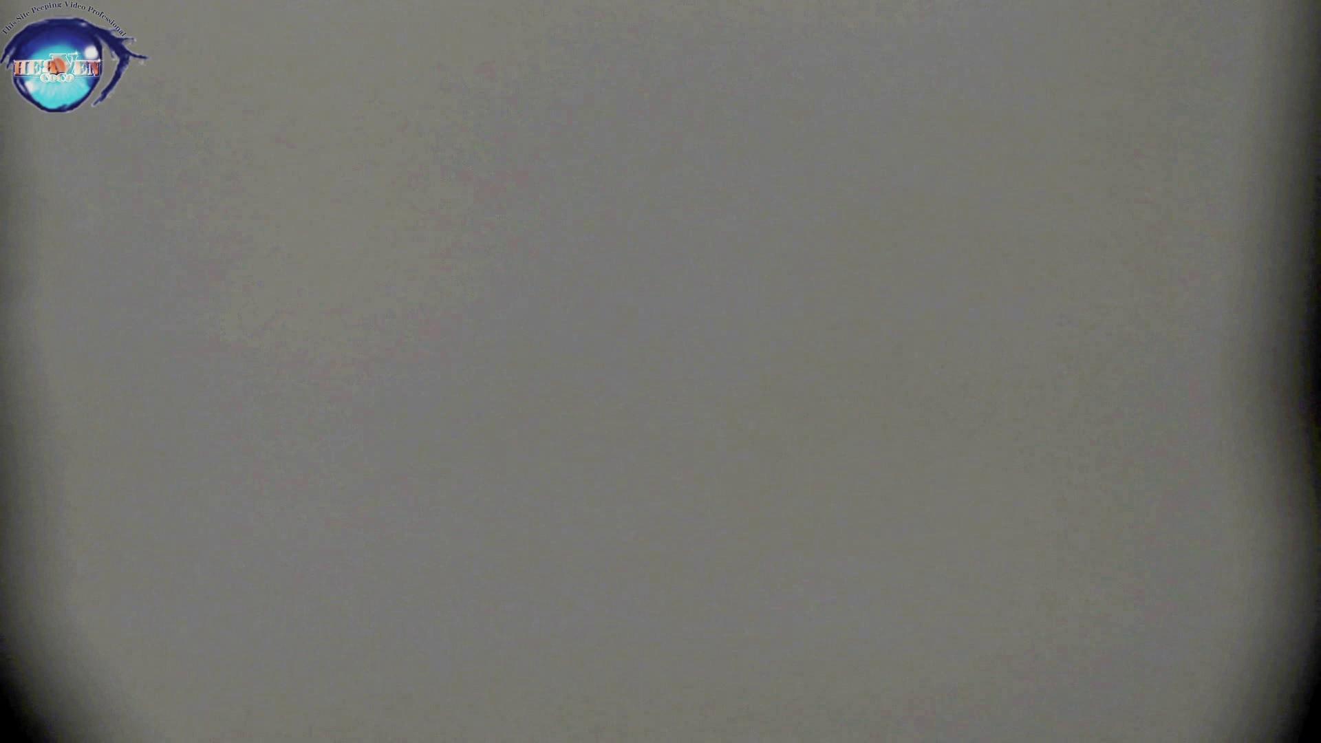洗面所突入レポート!!お銀 vol.69 ナイスドアップ、外撮り!!前編 洗面所   OLエロ画像  43PICs 23