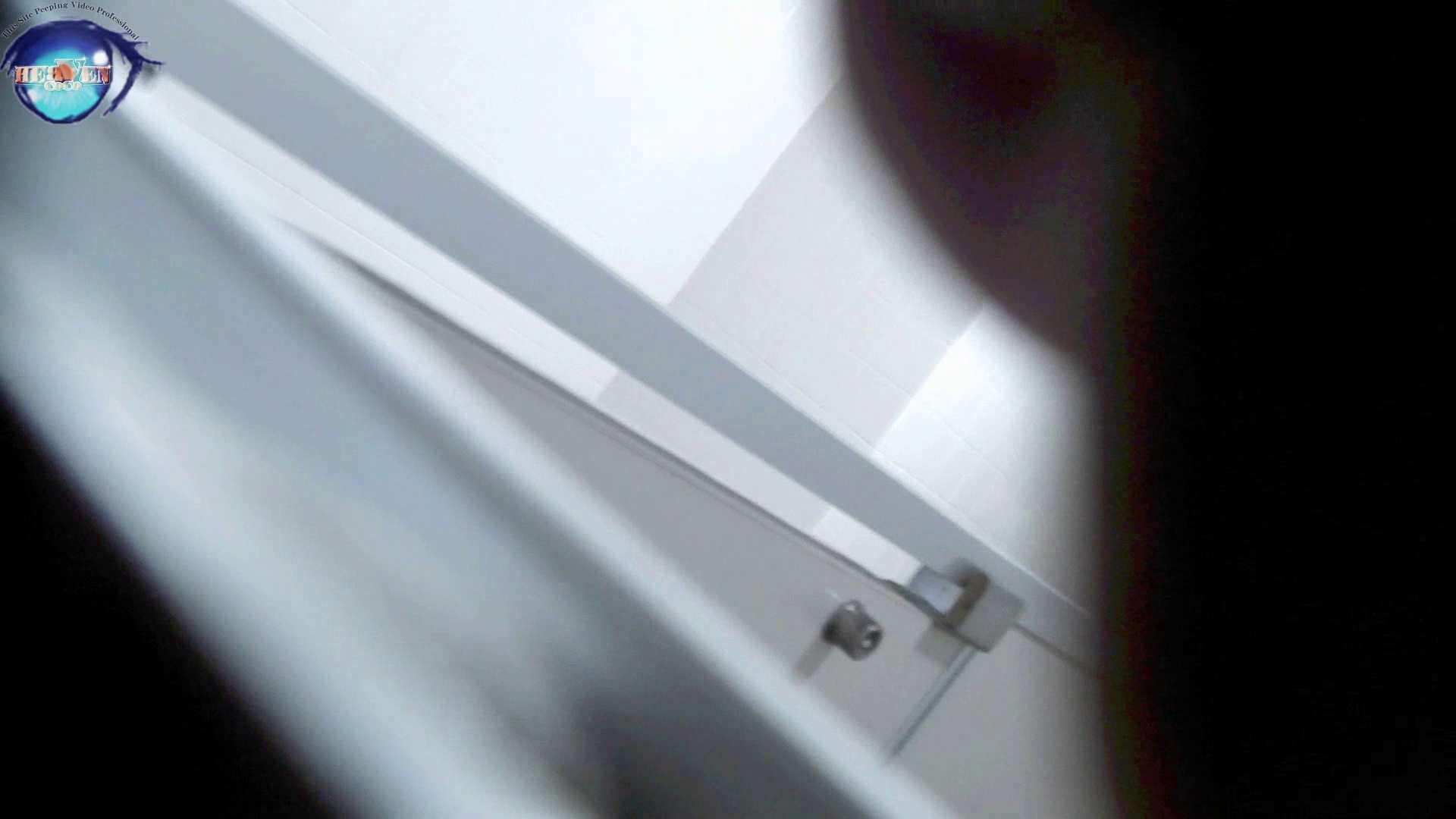 洗面所突入レポート!!お銀 vol.69 ナイスドアップ、外撮り!!前編 洗面所   OLエロ画像  43PICs 35