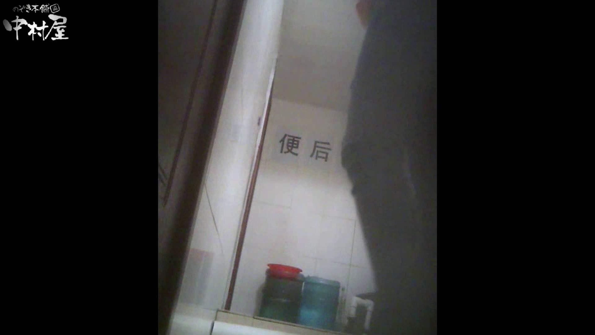 李さんの盗撮日記 Vol.03 OLエロ画像   盗撮  29PICs 1