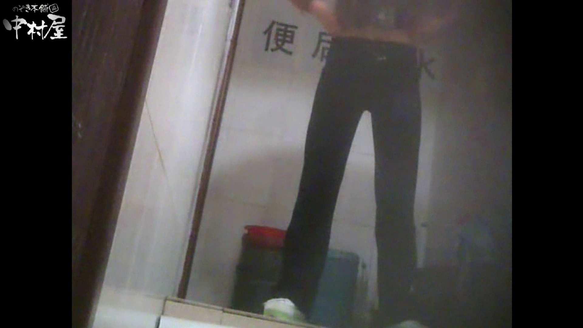 李さんの盗撮日記 Vol.03 ギャルエロ画像 オマンコ無修正動画無料 29PICs 2